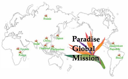Paradise Global Missions